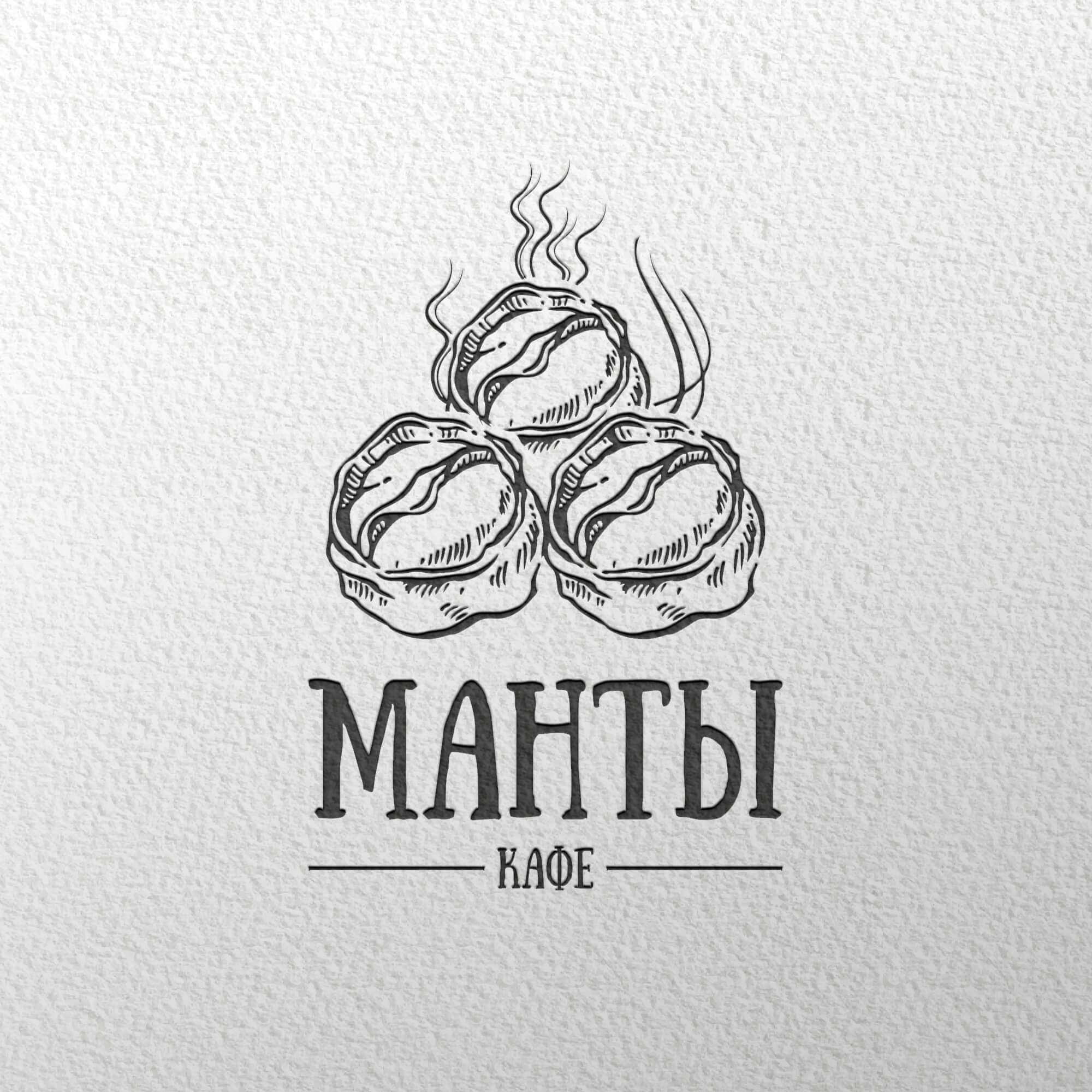"кафе ""Манты"""